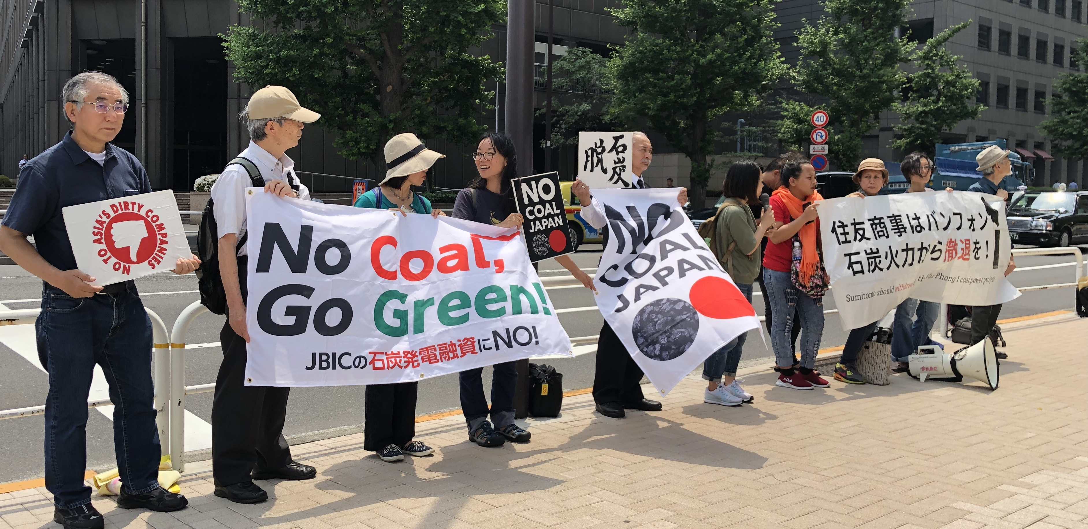 NGO Joint Statement on Sumitomo Corporation's Coal Policy