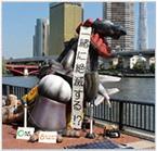日本の気候変動政策